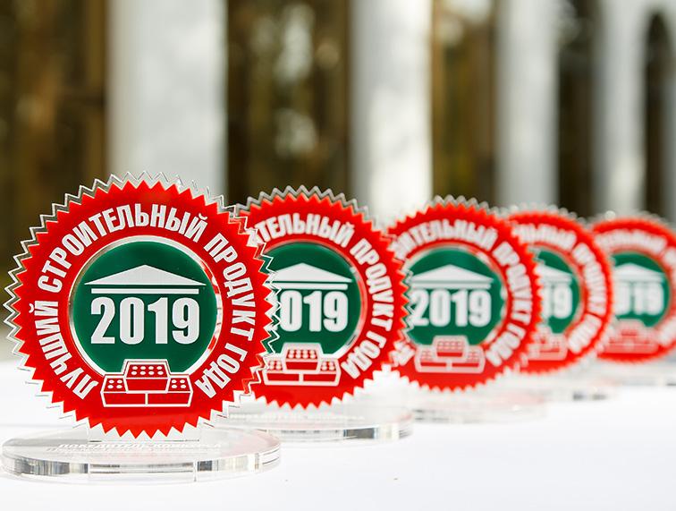 ФАРБАКОУТ УРЕТАН 30 – лучший строительный продукт 2019