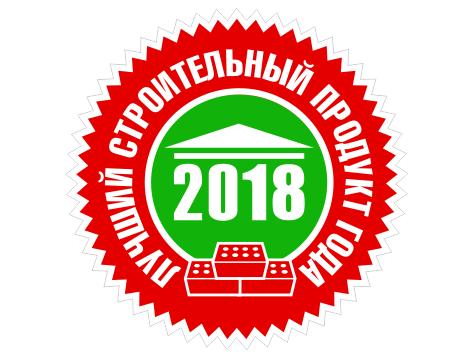 Фарбакоут Эпокси 20 и футерованные трубы - лучшие строительные продукты 2018