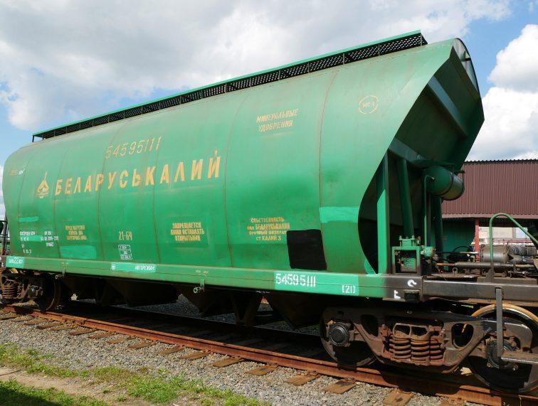 Подведён итог года эксплуатации вагона-минераловоза, защищённого Farbacoat