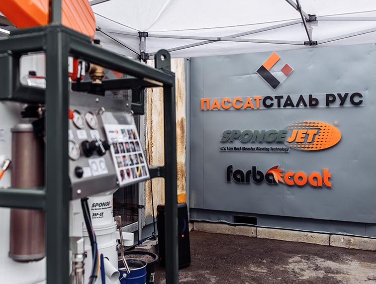 Торжественное открытие техноблока компании ПАССАТСТАЛЬ РУС