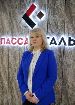 Татьяна Николаевна Рогалевич