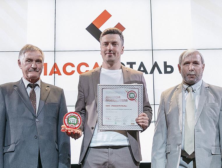 Farbacoat Protect  - лучший строительный продукт - 2020